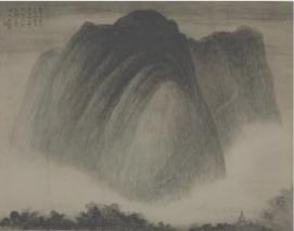 Huang Bore: 1956
